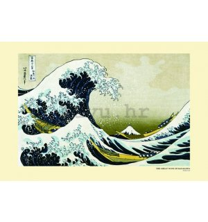 Poster - Great Wave (1)