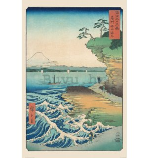 Poster - Hiroshige, Seashore At Hoda